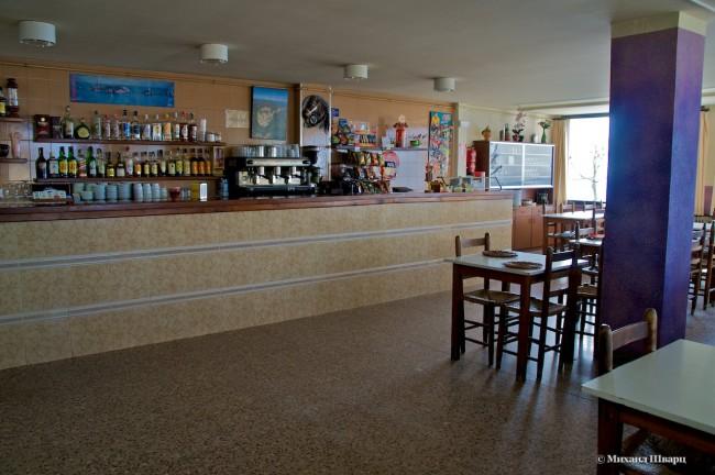 Ресторан El Far