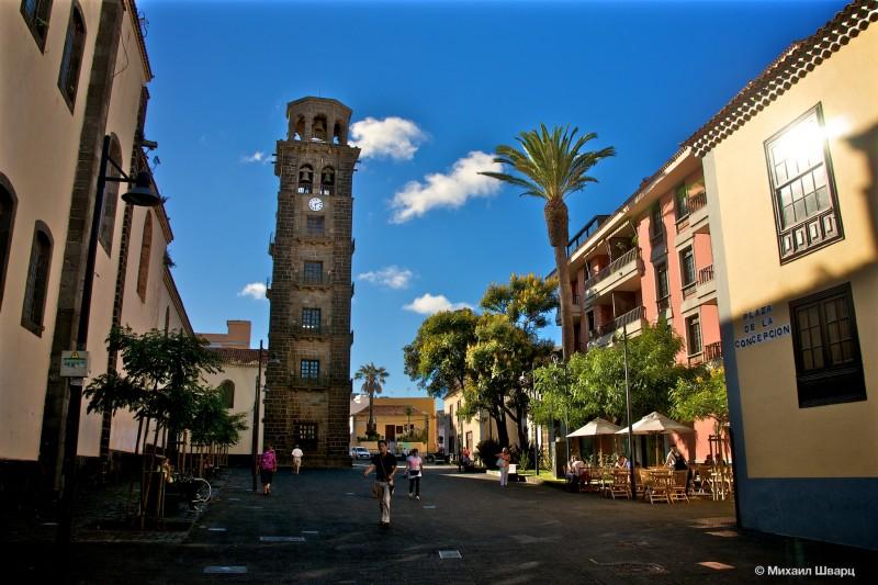 Старая часть города Ла Лагуна