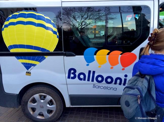 Наш трансферный микроавтобус