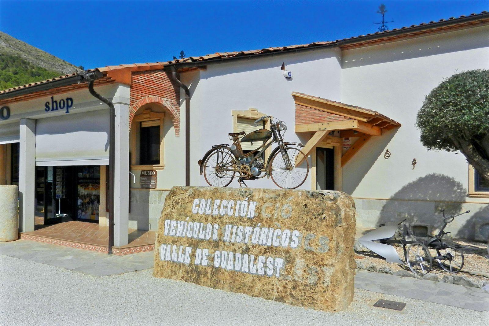 Музей старинных транспортных средств (фото: SimbaUllaDK)