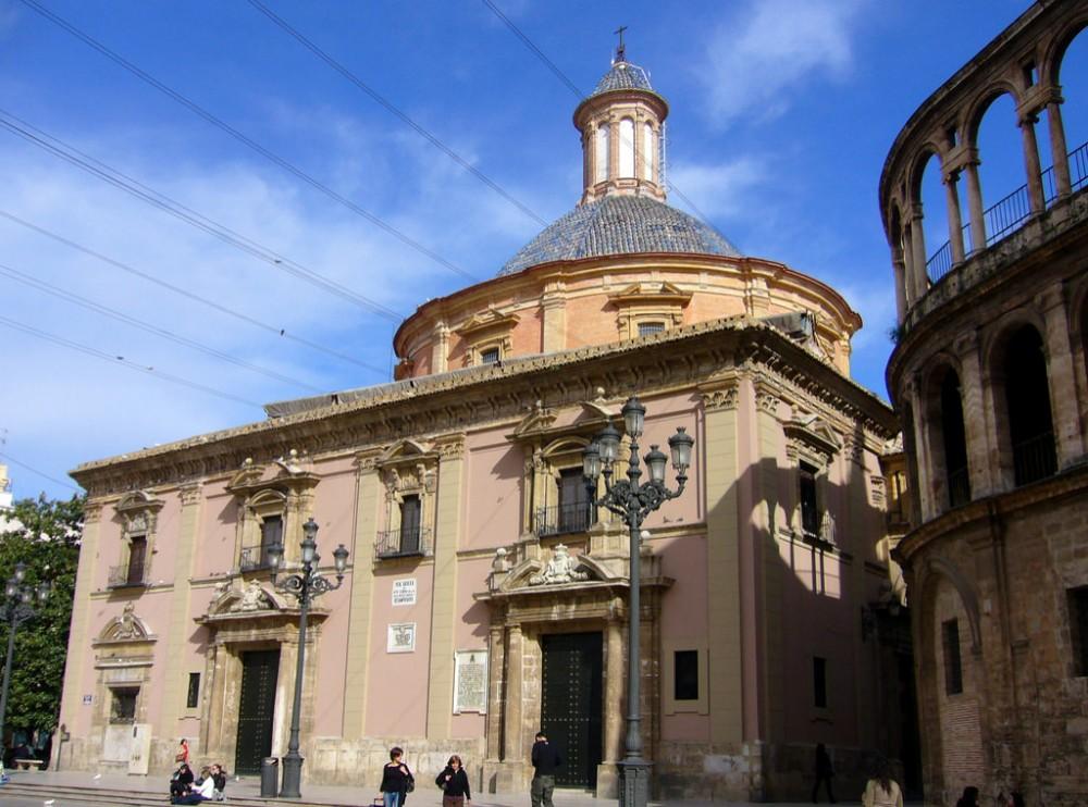Базилика Святой Девы Отверженных
