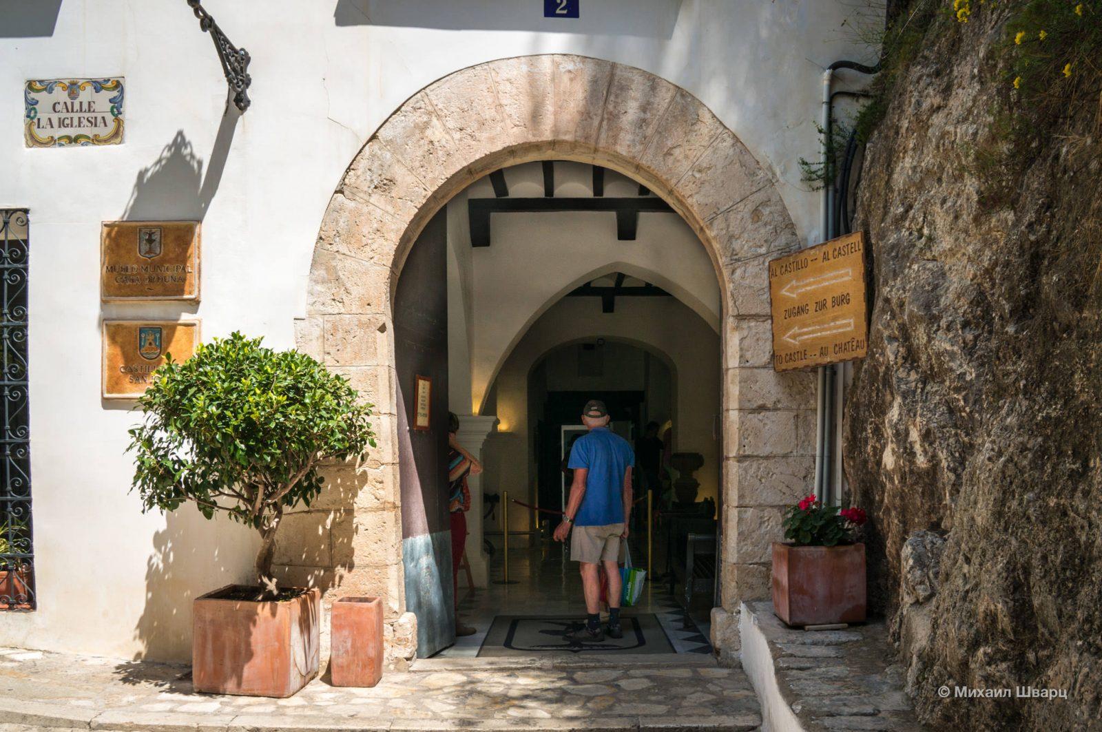 Музей «Дом Ордуньи» – вход в замок