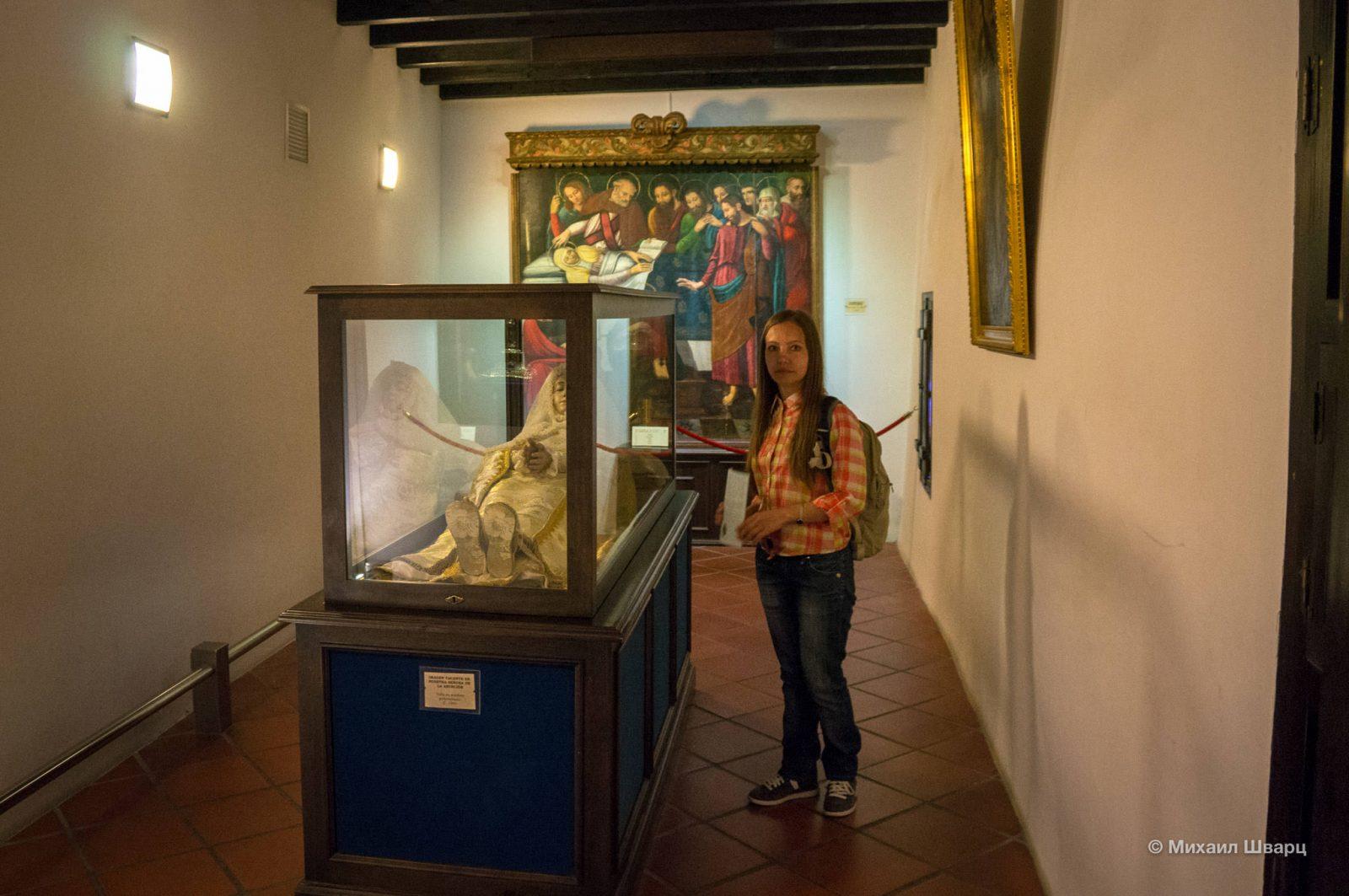 В музее Casa Orduña