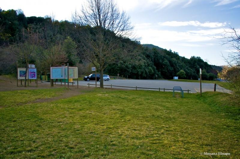Парковка около вулкана