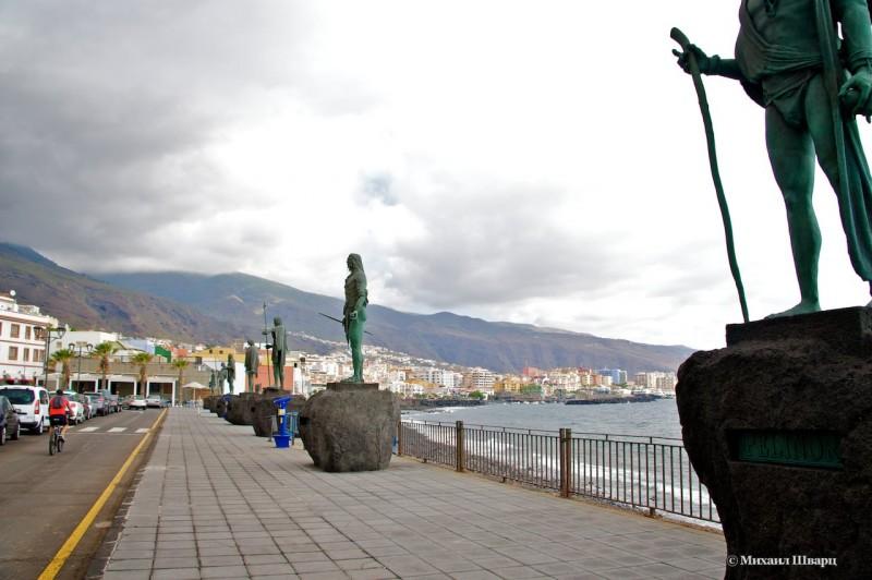 Статуи вождей Гуанчей