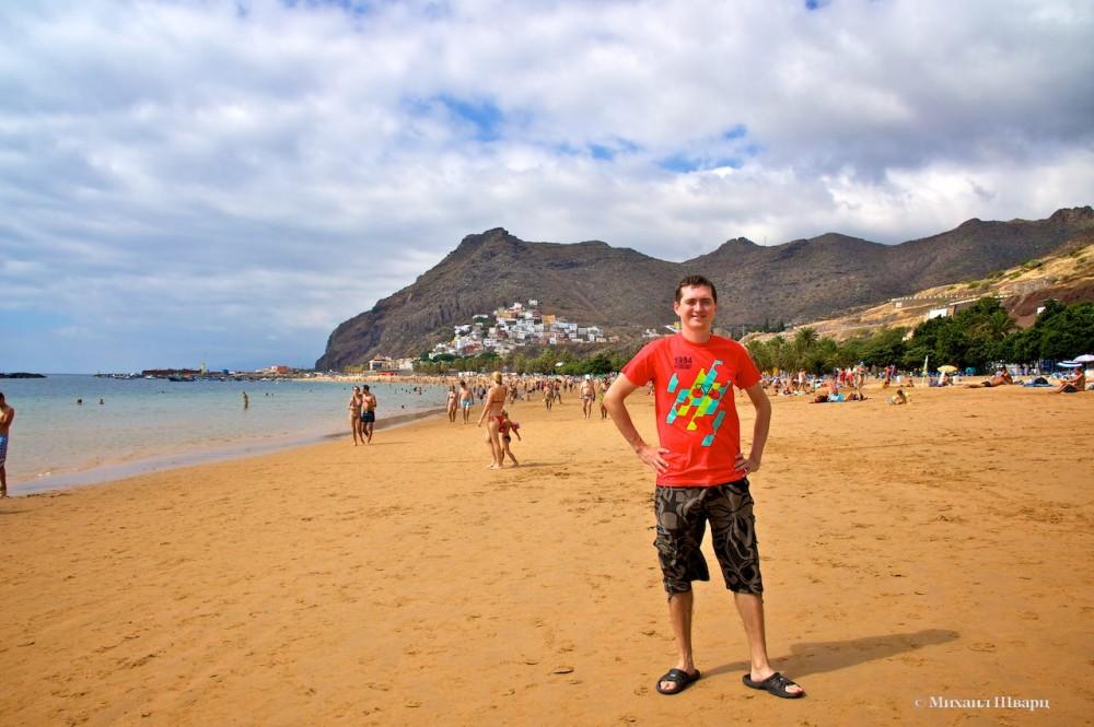 Замечательный песочек на пляже Тереситас