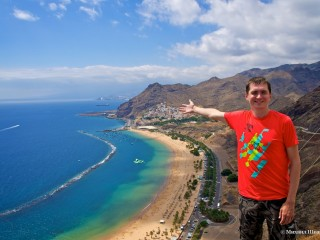 Поездка по Северу Тенерифе (мой отчет)