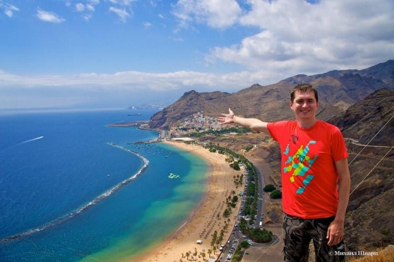 Самый красивый пляж на Тенерифе