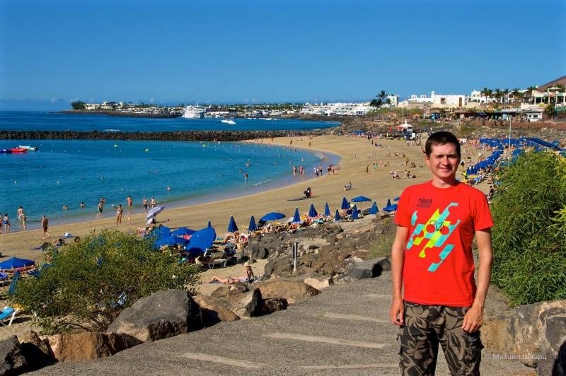Плайя Бланка – самый южный курорт острова Лансароте