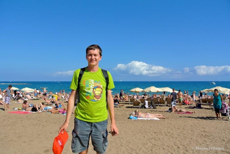 Барселонета – старейший пляж города.