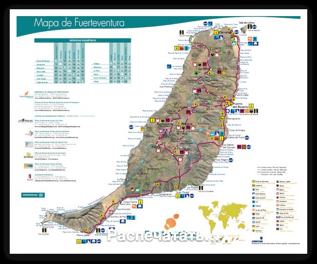 Подробная Карта Фуэртевентуры