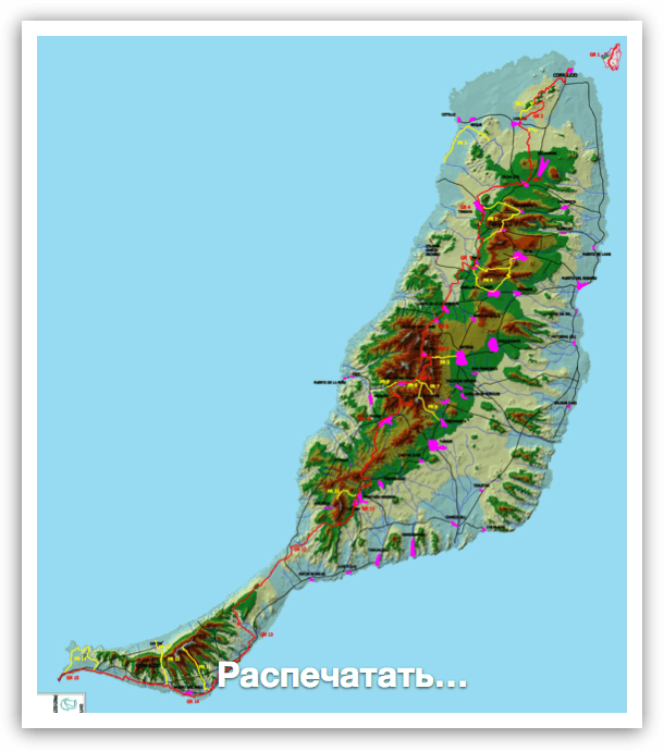 Карта тропинок Фуэртевентуры