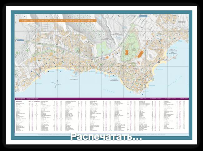Карта Adeje и Playa Americas Cristianos