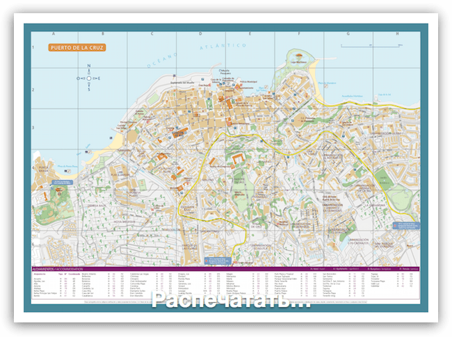 Карта города Puerto De La Cruz