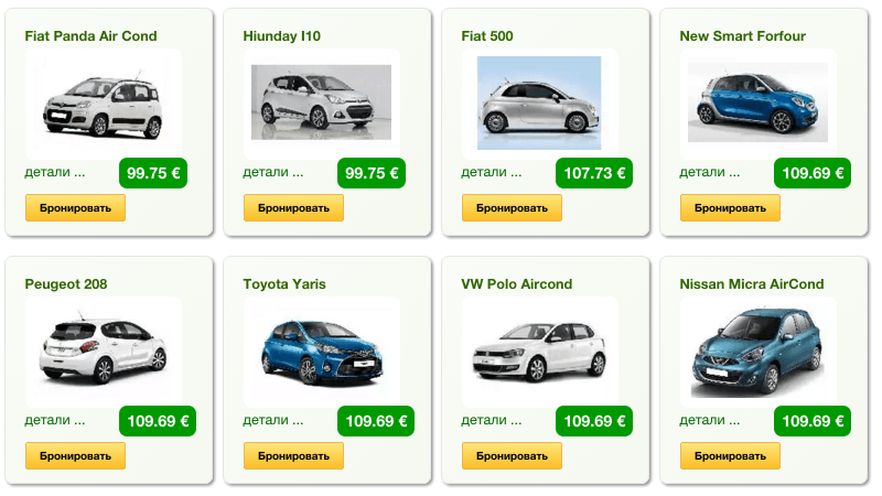 Цены на неделю проката авто в Plus Car Тенерифе
