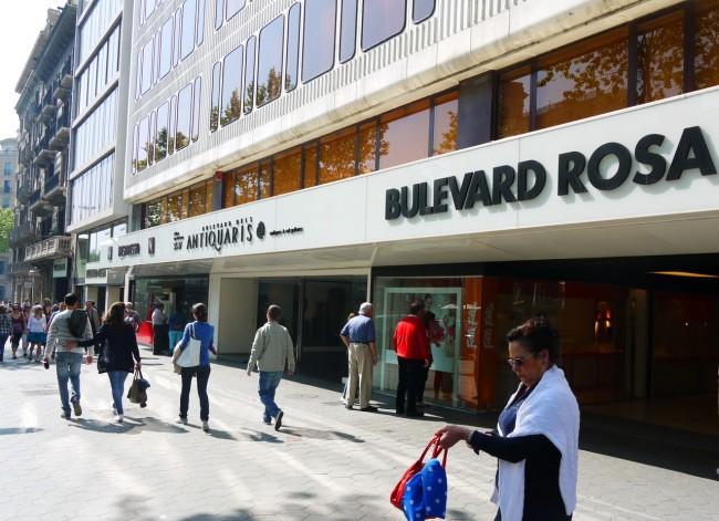 Пассаж Bulevard Rosa
