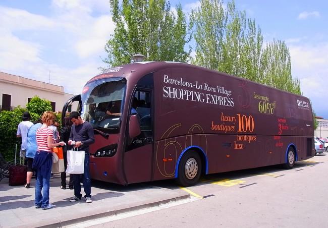 Автобус до аутлета