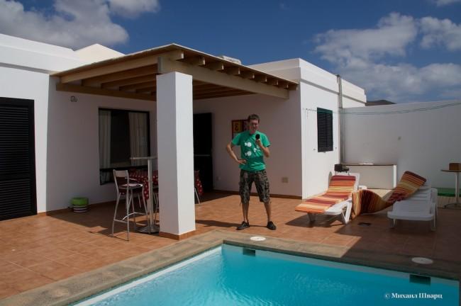 Наш домик с бассейном