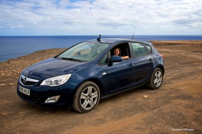 Лена меня возила на Opel Astra