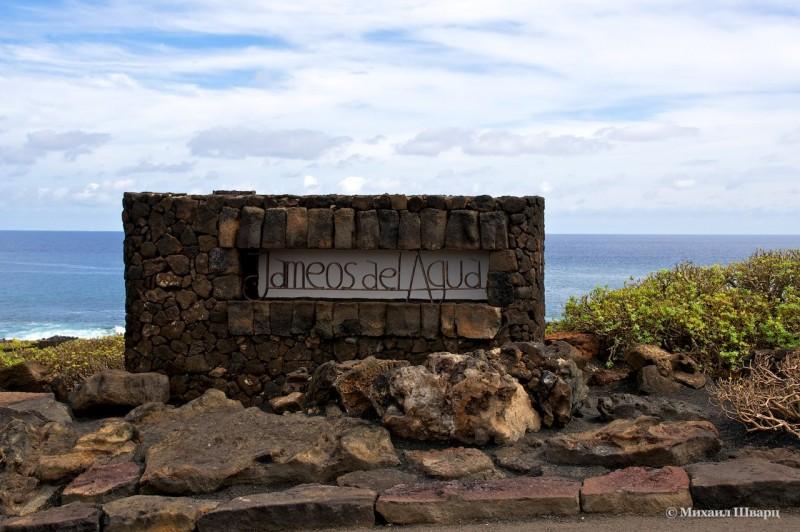 Каменная плита при входе в пещерный комплекс