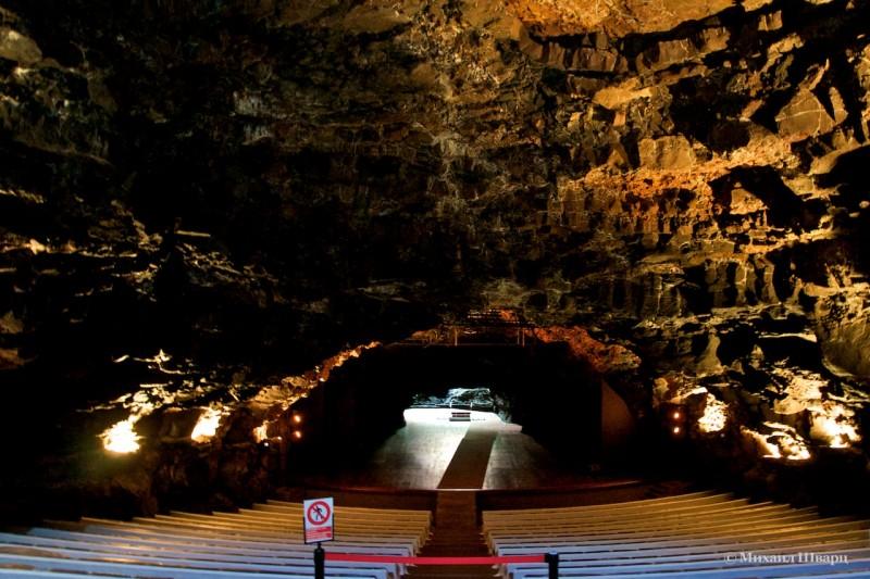 Концертный зал пещеры