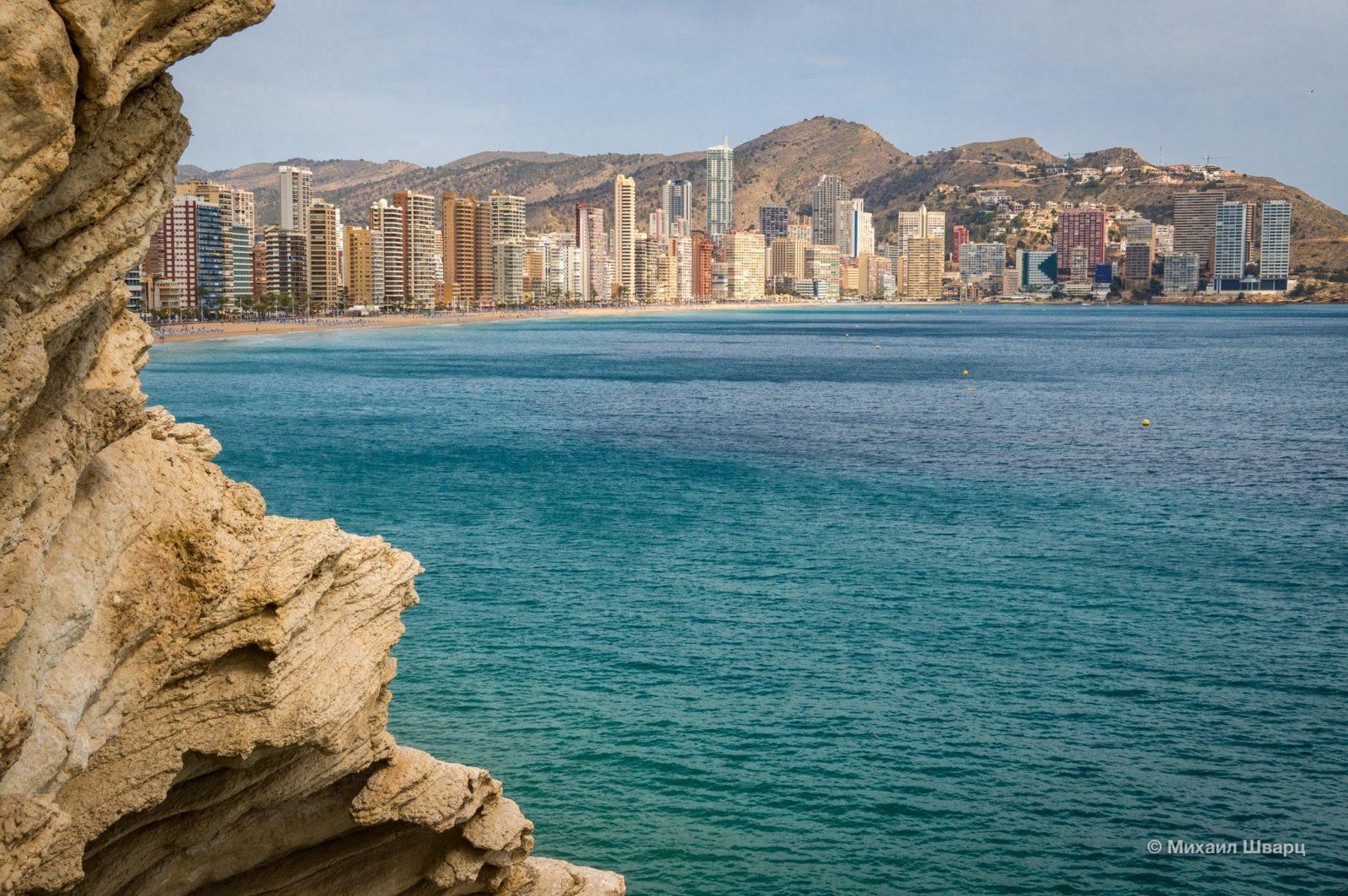 Вид с «Балкона Средиземноморья»