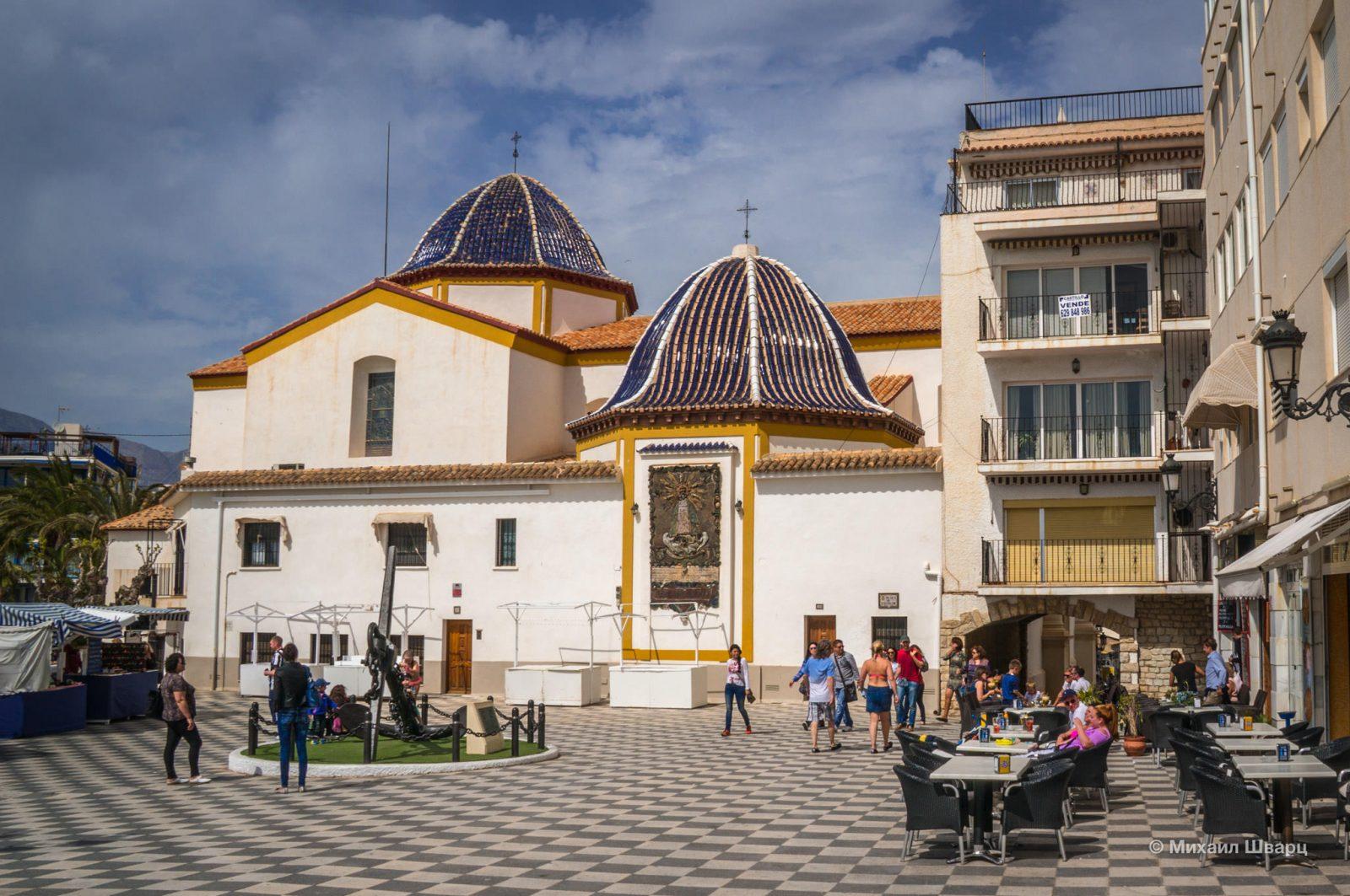 Церковь Святого Хайме