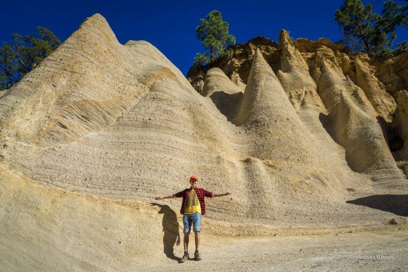 Белые скалы «пумитас» на склоне вулкана Тейде