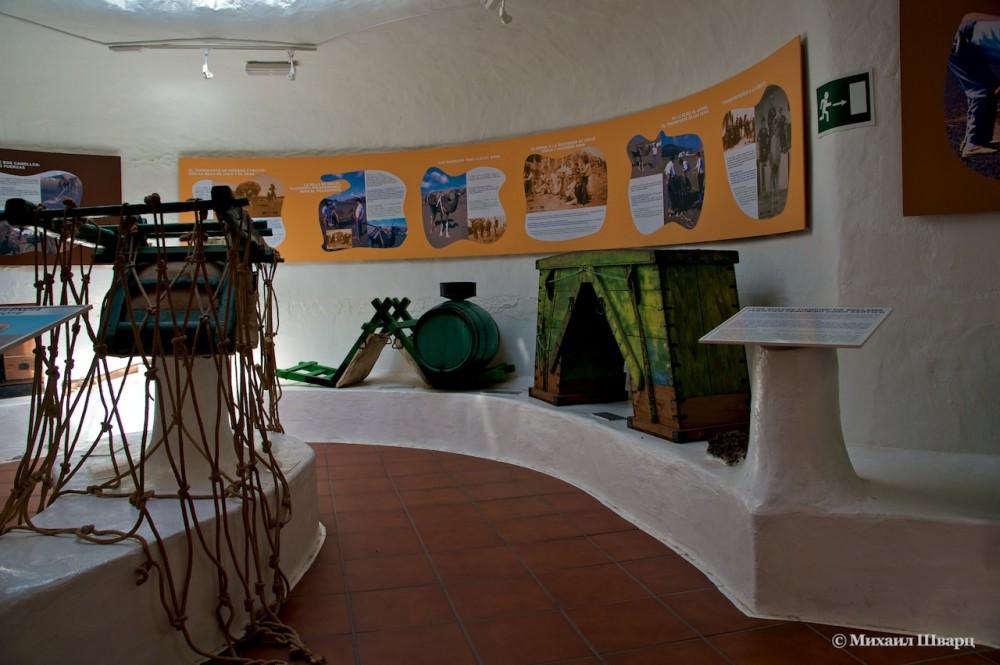 Небольшой музей