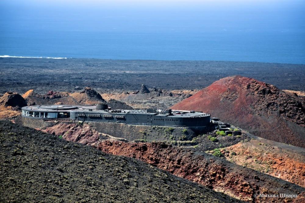 Ресторан над жерлом вулкана