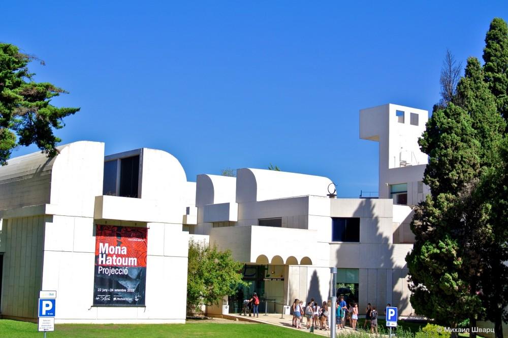 Фонд Жоана Миро (Fundació Joan Miró)