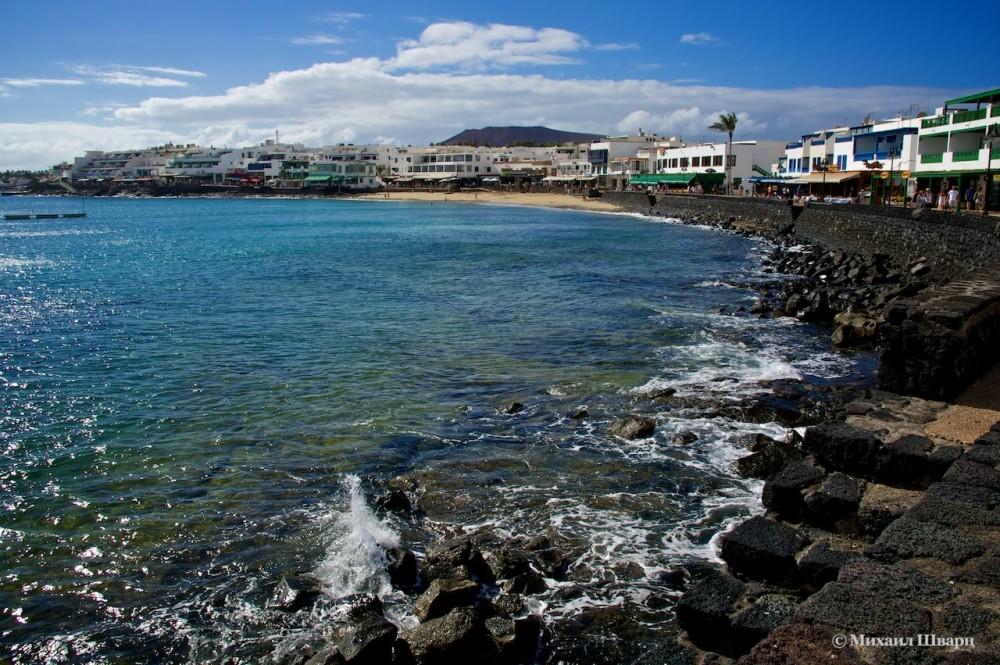 Туристический городок Playa Blanca