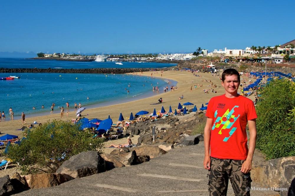 Пляж Dorada