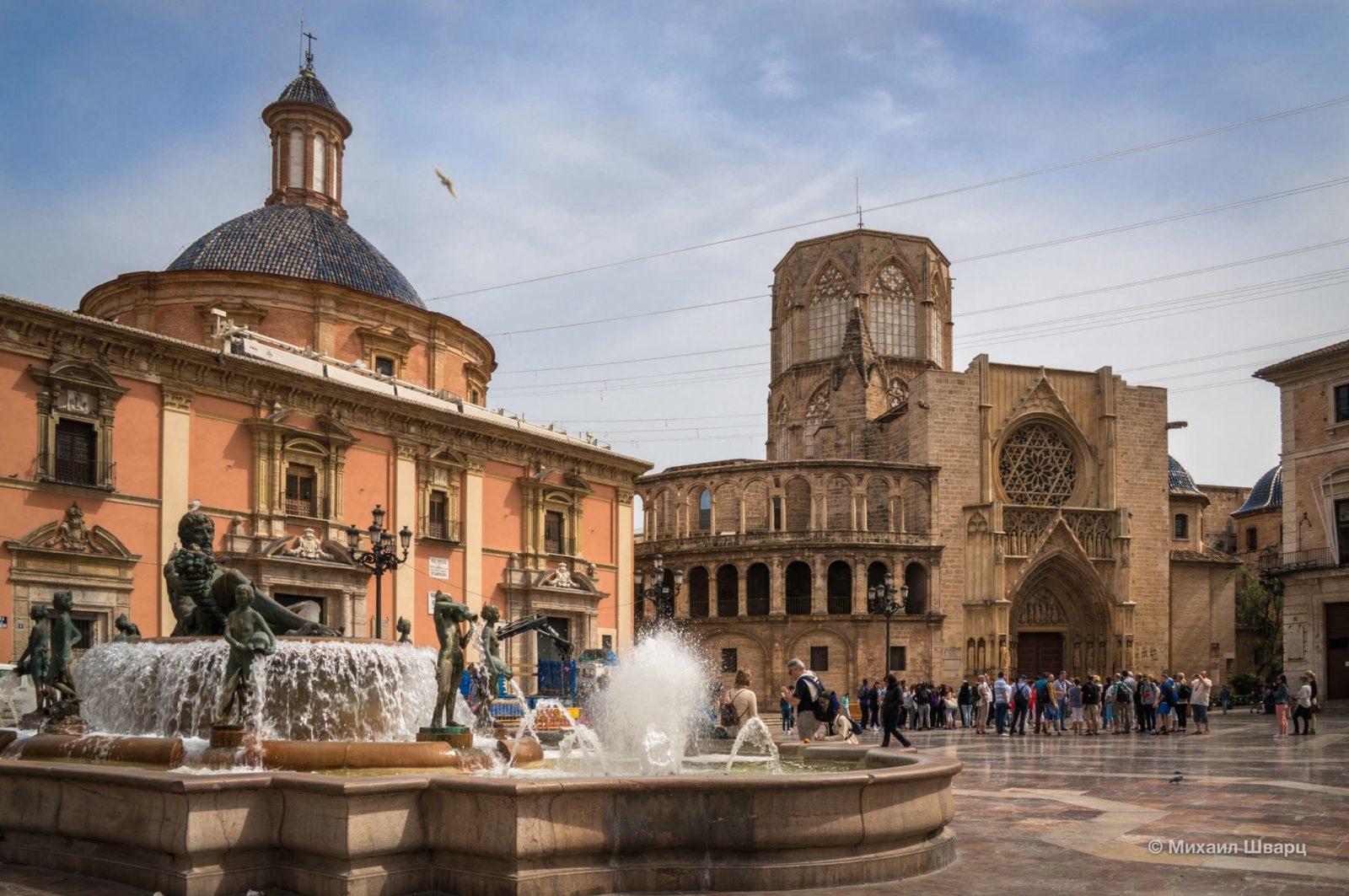 Площадь Девы Марии