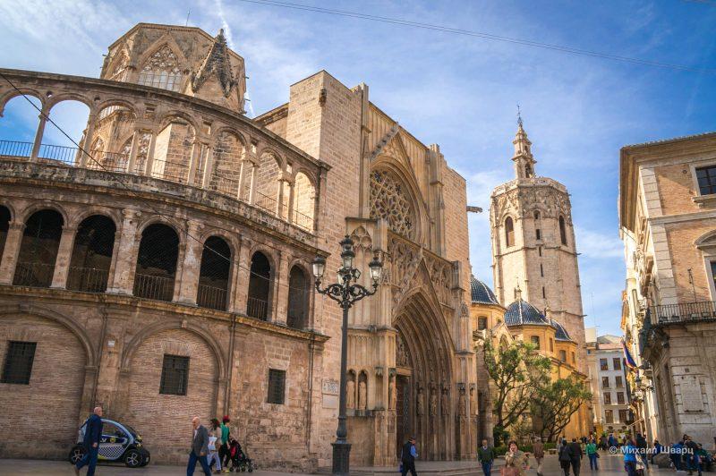 Главный собор Валенсии