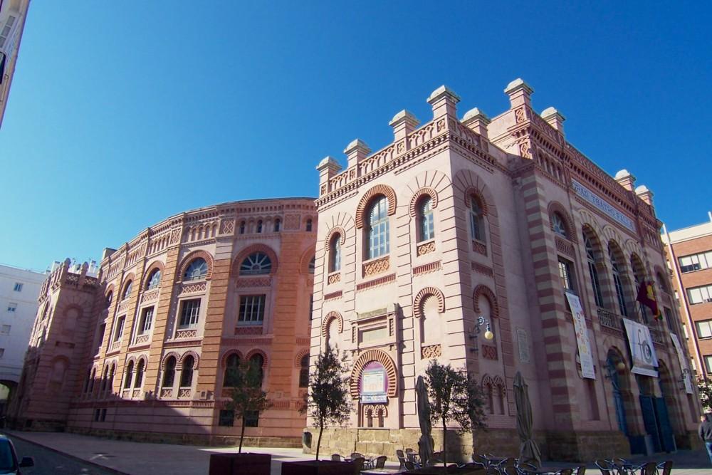 Здание Большого театра Фалья (фото: Pedro García)