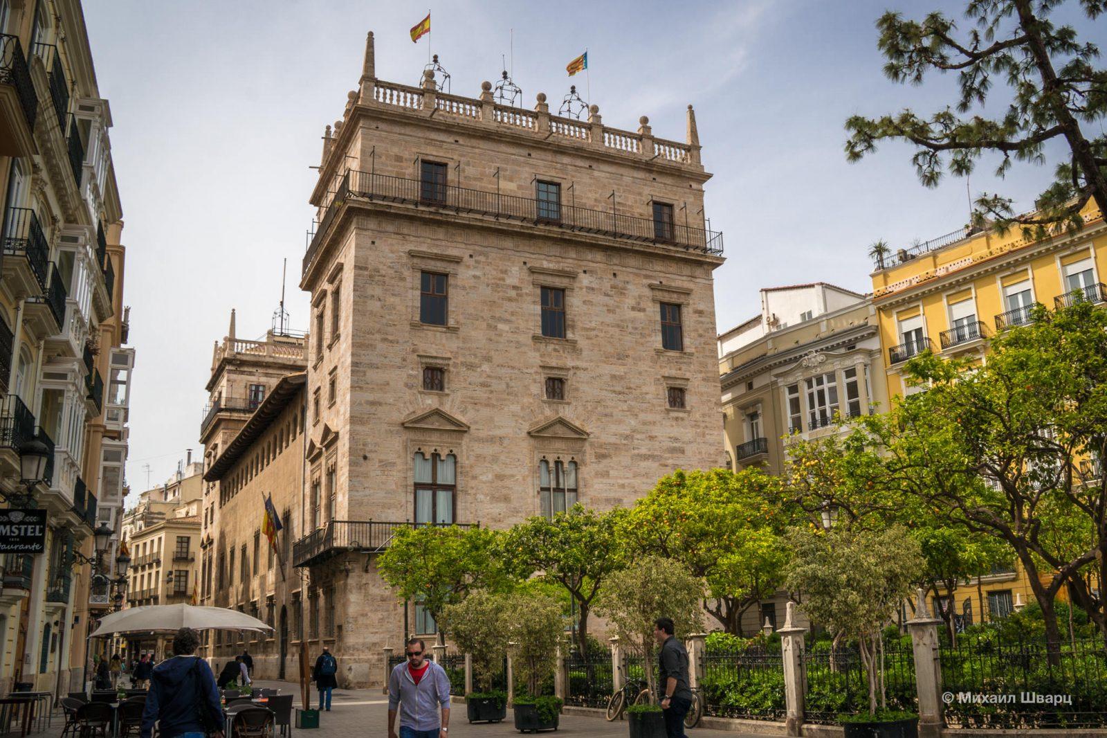 Дворец Валенсийского правительства