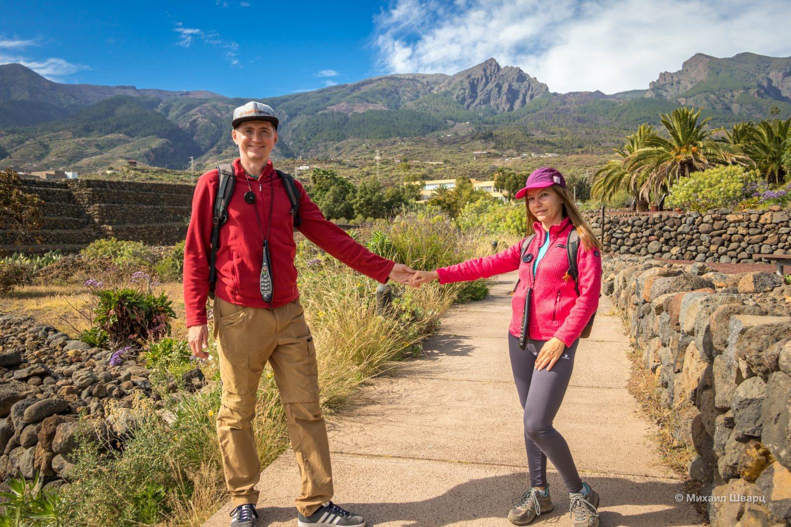 Гуляем по этнографическому парку Пирамиды Гуимар