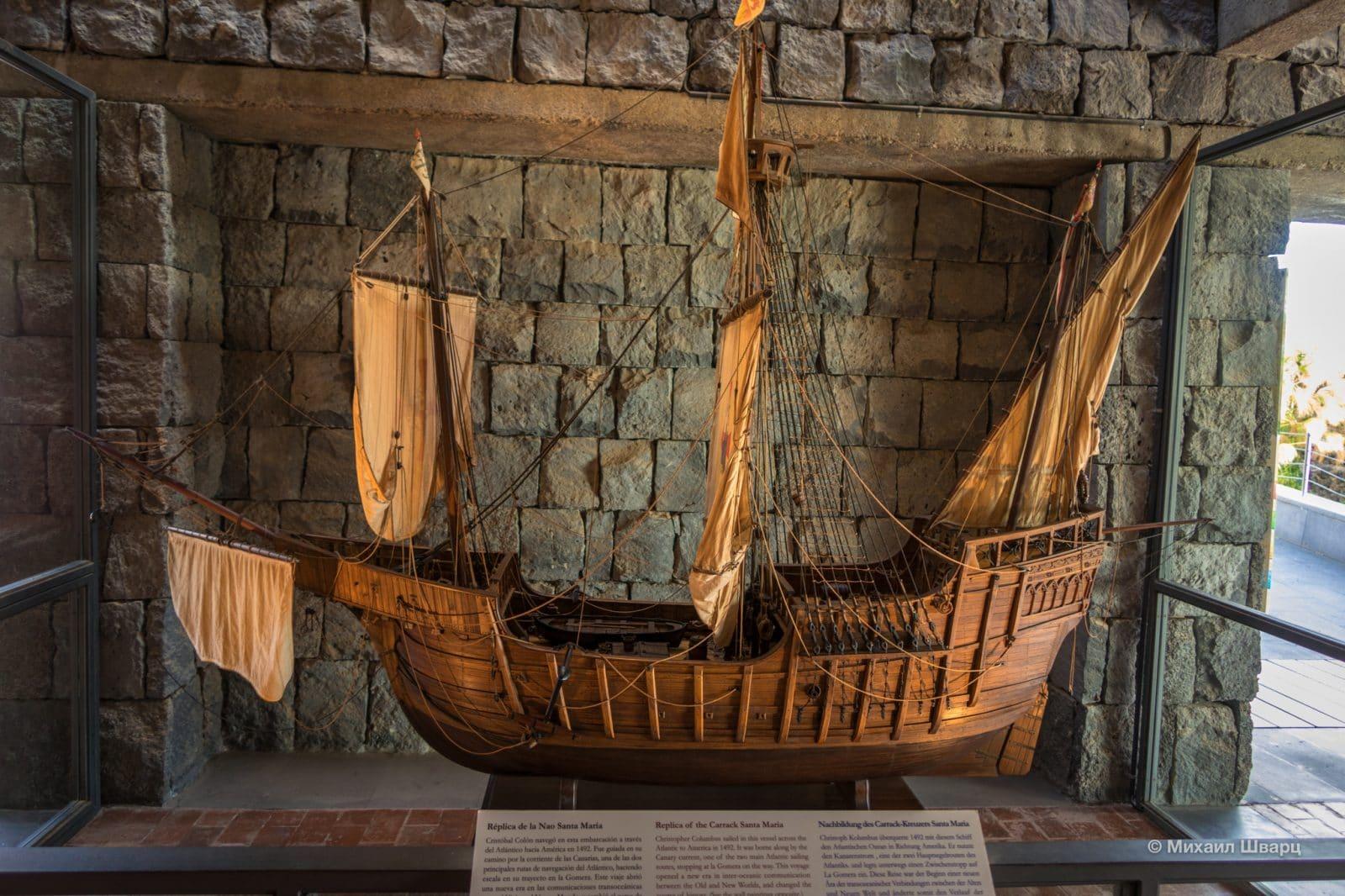 Макет парусного судна