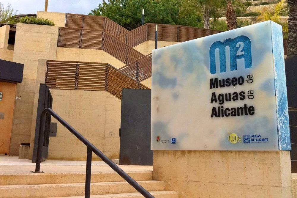 Музей воды в Аликанте (фото: Look at Port of Alicante)