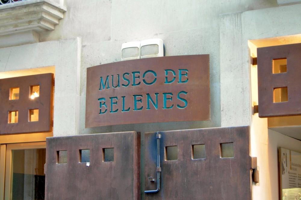 Музей Вертепа (фото: Jeff Stvan)