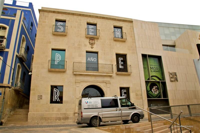 Музей Современных искусств, MACA