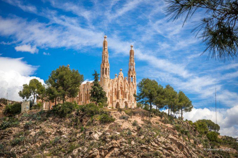 Святилище Санта-Мария-Магдалена
