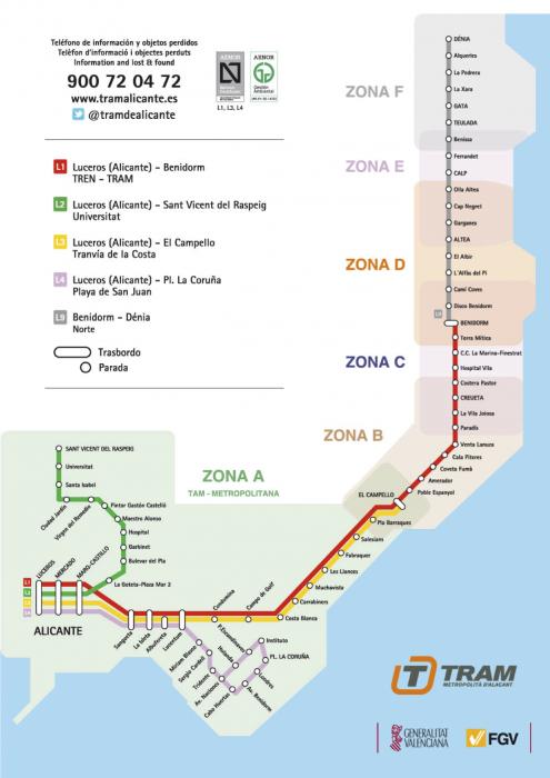 Схема движения поезда-трамвая Аликанте