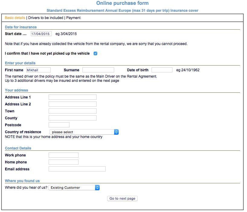 Заполняем анкету