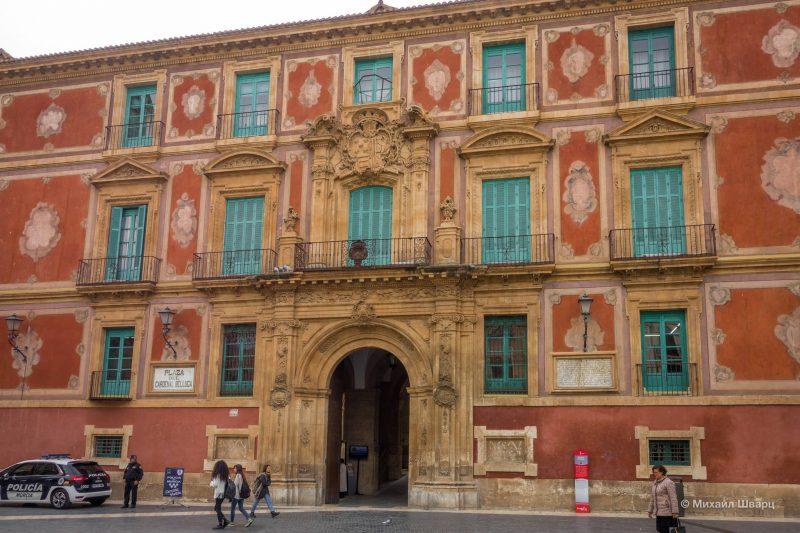 Епископский дворец, Мурсия