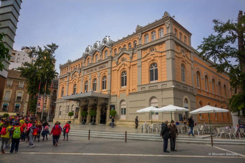 Театр Romea