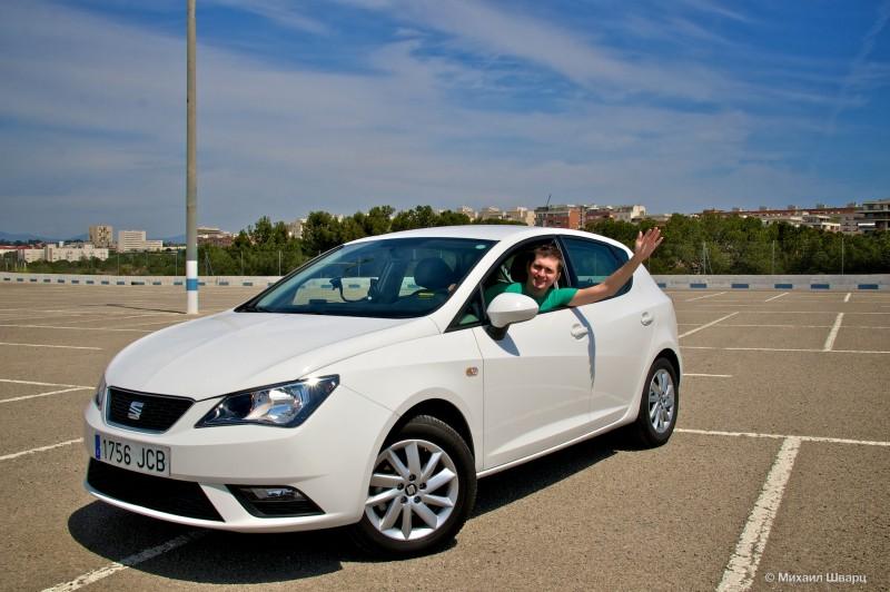 Арендовали Seat Ibiza в Валенсии