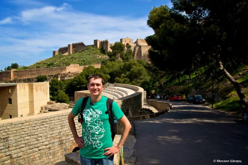 Крепость Сагунто