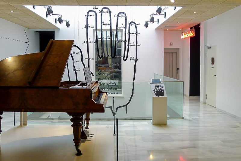 Музей Музыки в Малаге